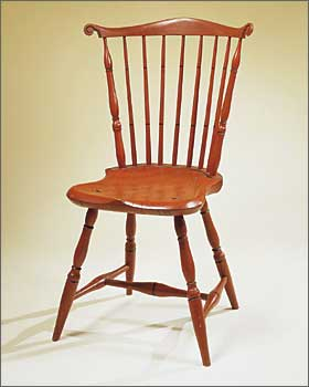 Merveilleux Text. Windsor Fan Back Side Chair