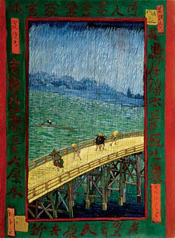 """Fritillaries in a Copper Vase  20/""""x26/"""" Canvas Art Print Vincent Willem Van Gogh"""
