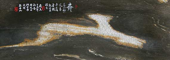 Bounding Deer. The stone was carefully selected from the Dian Cang Mountain in Da Li of Yunnan in the year 2009.