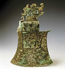 Yue (Battle Axe) with Tiger Motif 1973 Shang dynasty (16th–11th century BCE) Acquired in 1973 from Changsha Bronze. L 13.5, W 9.05 in Hunan Provincial Museum